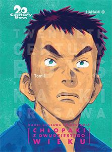 komiks japoński, Hanami, 20th Century Boys - Chłopaki z dwudziestego wieku Naoki Urasawa,manga