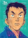komiks japoński, Hanami,20th_century_boys01,manga