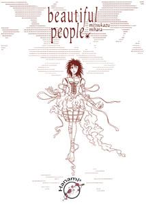 komiks japoński, Hanami, Beautiful people Mitsukazu Mihara,manga