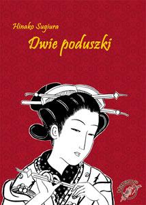 komiks japoński, Hanami, Dwie poduszki Hinako Sugiura,manga