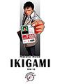 komiks japoński, Hanami,ikigami10,manga