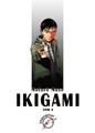 komiks japoński, Hanami,ikigami4,manga
