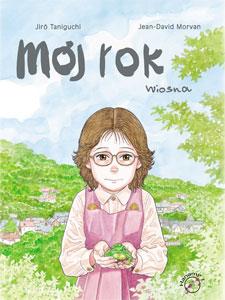 komiks japoński, Hanami, Mój rok – wiosna Jirō Taniguchi,manga