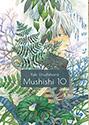 komiks japoński, Hanami,mushishi10,manga