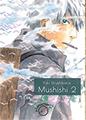 komiks japoński, Hanami,mushishi2,manga