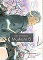 komiks japoński, Hanami,mushishi5,manga