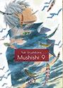 komiks japoński, Hanami,mushishi9,manga