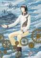 komiks japoński, Hanami,muzyka_marie2,manga