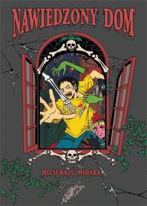 komiks japoński, Hanami, Nawiedzony dom Mitsukazu Mihara,manga