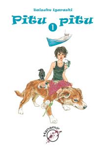 komiks japoński, Hanami, Pitu pitu 1 Daisuke Igarashi,manga