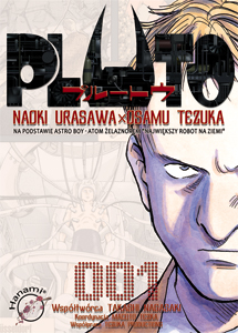 komiks japoński, Hanami, PLUTO 1 Osamu Tezuka,manga