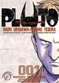 komiks japoński, Hanami,pluto1,manga