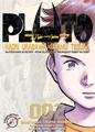 komiks japoński, Hanami,pluto2,manga