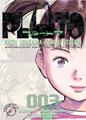 komiks japoński, Hanami,pluto3,manga