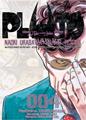 komiks japoński, Hanami,pluto4,manga