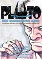 komiks japoński, Hanami,pluto5,manga