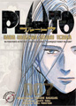 komiks japoński, Hanami,pluto7,manga