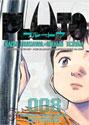 komiks japoński, Hanami,pluto8,manga