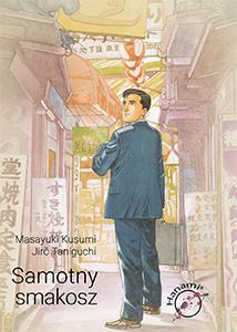 komiks japoński, Hanami, Samotny smakosz Jirō Taniguchi,manga