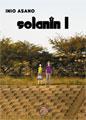 komiks japoński, Hanami,solanin1,manga