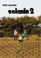 komiks japoński, Hanami,solanin2,manga