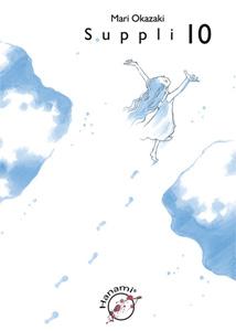 komiks japoński, Hanami, Suppli 10 Mari Okazaki,manga