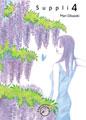 komiks japoński, Hanami,suppli4,manga