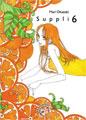 komiks japoński, Hanami,suppli6,manga