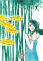 komiks japoński, Hanami,suppli7,manga