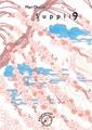 komiks japoński, Hanami,suppli9,manga