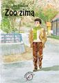 komiks japoński, Hanami,zoo_zima,manga